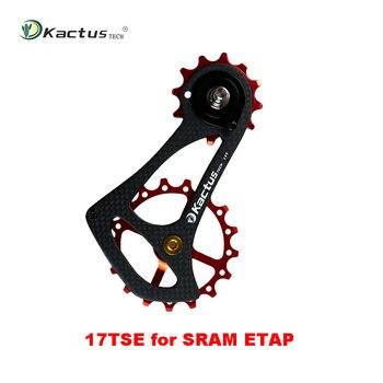 KACTUS TECH 17TSE MTB велосипедный задний переключатель велосипедный керамический подшипник из углеродного волокна Jockey шкив направляющее колесо дл...