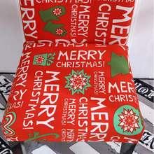 Рождественское растягивающееся универсальное искусственное украшение