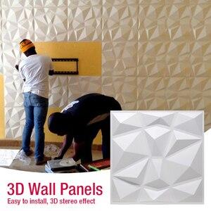 Настенная 3D наклейка, 30x30 см, с геометрическим рисунком