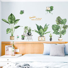 Green potted plant Wall Sticker Home living room Fresh and cool decoration Mural Art Decals bedroom background stickers high quality fresh green potted shape removeable wall stickers