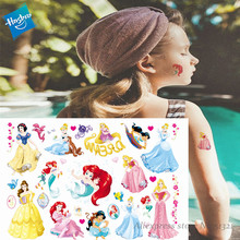 Hasbro Mermaid Princess Arie Snow White Children Cartoon Temporary Tattoo Sticker For Girl Toy Waterproof Gift