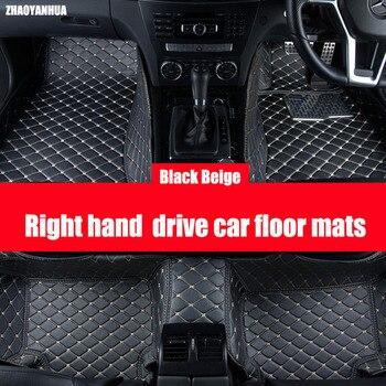 Right hand drive car floor mats for Mercedes Benz A B C E class W211 W212 W204 W205 W176 W169 W245 W246 5D all weather  rugs