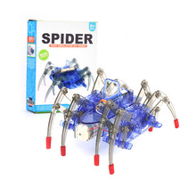 DIY Электрический робот паук головоломка Электрический ползать животных наука игрушка модель электронная игрушка для подарки для детей