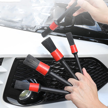 5pcs Natural Cleaning Brush Auto Detailing Brush Set Car Cleaning Brushes Wheels Dashboard Car-styling Accessories