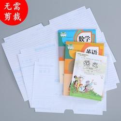 Samoprzylepna okładka dla chłopca wodoodporna narzuta plastikowa okładka z PVC A4 16K 22K okładka książki dla studentów w Pokrowce na lodówkę od Dom i ogród na