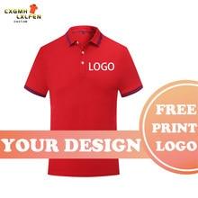 POLO shirt 7 colors custom logo casual wild high-end 6 series lapel printing DIY brand text