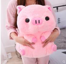 Lovly 40cm  pink pig plush toy stuffed animalssoft doll for