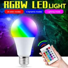 5/10/15w e27 rgb lâmpada de controle remoto inteligente 16 cores colorido lâmpada led rgbw lâmpada
