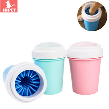 HIPET Dog Paw Cleaner Cup Soft Silicone Portable Pet Foot Washer Brush Quickly Dirty Cat Clean