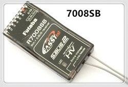 Ресивер Futaba R7008SB S.Bus2, SBUS FASSTest, 14sc/18MZ/18SZ