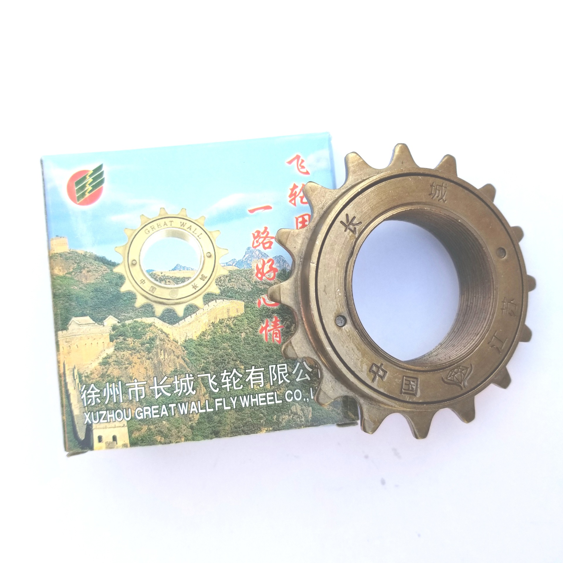 16T Flywheel Bicycle 16 Tooth Flywheel Single-Speed Electric Car Flywheel Stroller Dead Coaster Flywheel