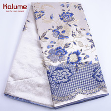 Kalume Glossy Gilding African Lace Fabric Embroidery Nigerian Gilded Jacquard Lace Fabric High Quality For Occasion Wedding 2110