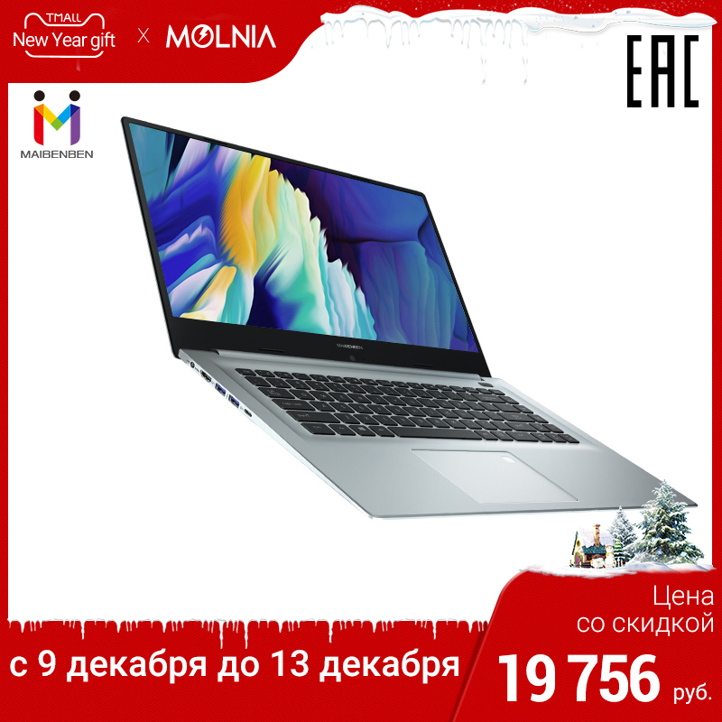 Ultra-thin Notebook MAIBENBEN JinMai 6 13,3