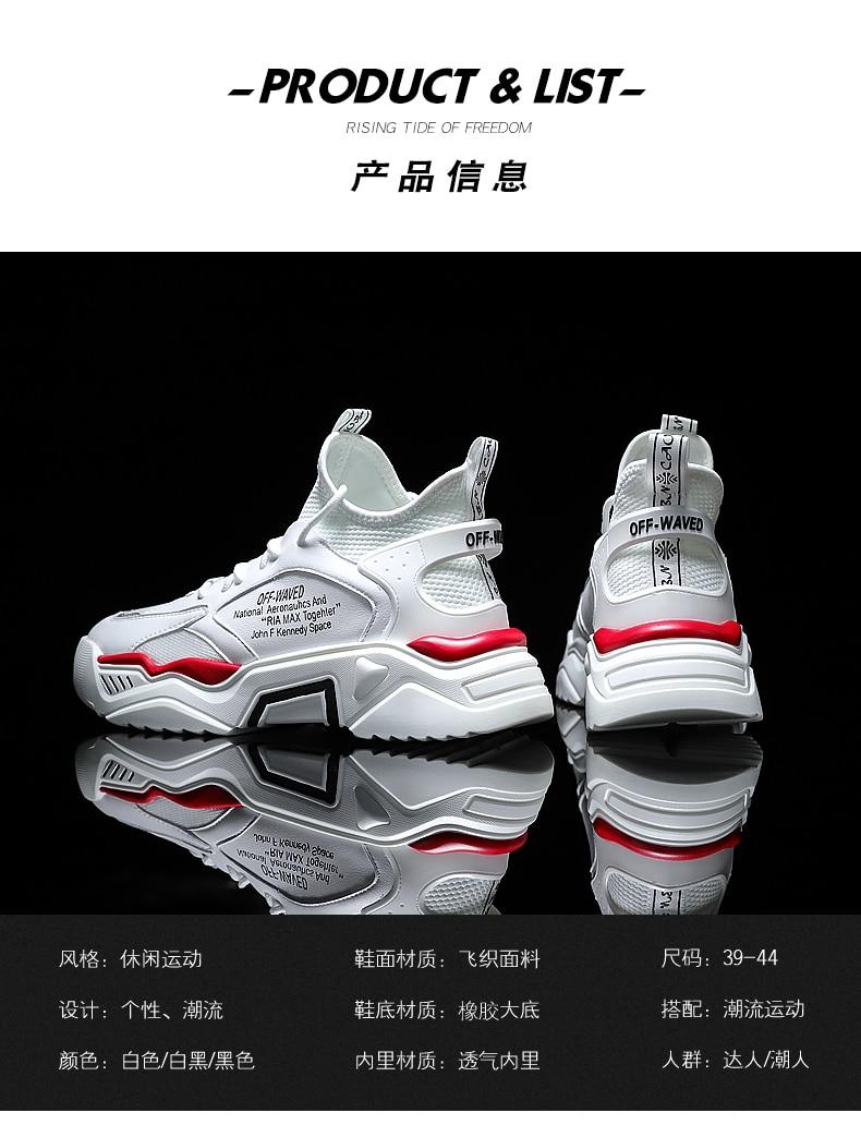 H370774e9319a4cd7a447920778bd45bfG Men's Casual Shoes Winter Sneakers Men Masculino Adulto Autumn Breathable Fashion Snerkers Men Trend Zapatillas Hombre Flat New