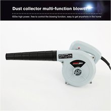 600W 220 V-240 V soplador de aire eléctrico aspirador soplador de polvo recogedor de polvo 2 en 1 limpiador de colector de polvo de ordenador