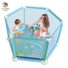 Happymaty детские игровые многоугольный игровой бассейн ограждения