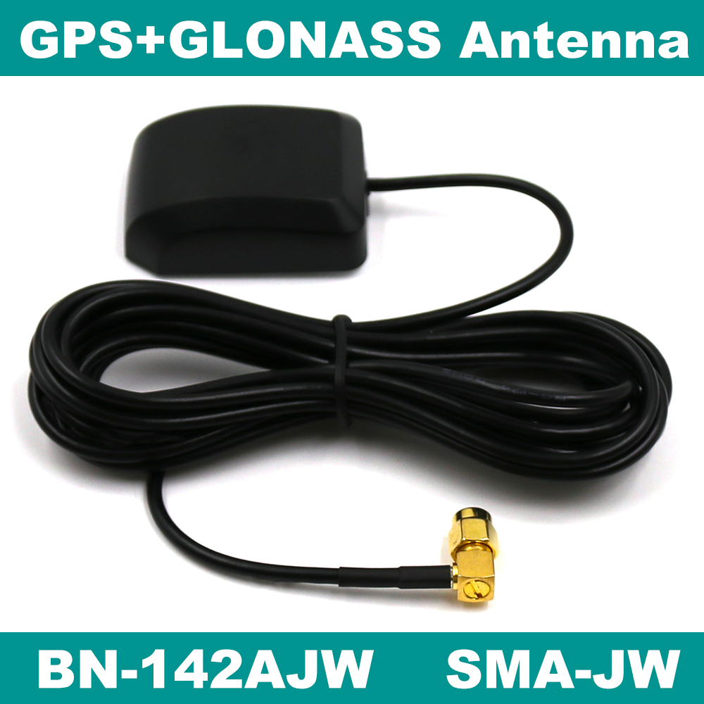 BEITIAN GNSS GLONASS+GPS High Gain SMA Elbow High Gain External Active Antenna BN-142AJW title=