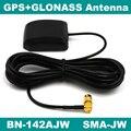 Внешняя активная антенна с высоким колено SMA BEITIAN GNSS GLONASS + GPS