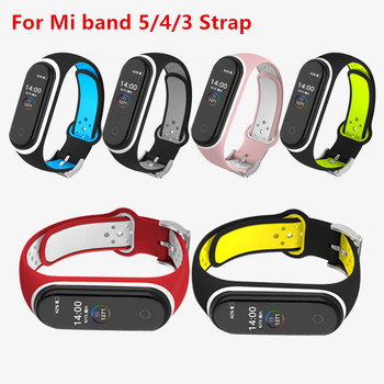 3 5 For Mi Band 5 4 3 Sport Strap Replacement Wristband MiBand 3 4 Bracelet Wrist miband 5 Strap for xiaomi Mi Band 4 5 3