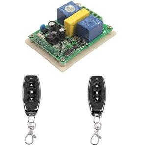 110 В 220 в RF 2CH беспроводной пульт дистанционного управления 1 * приемник 1/2/3 передатчик для трубчатого двигателя двери гаража проекционный экр...