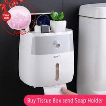 WC держатель для туалетной бумаги настенный держатель для туалетной бумаги с полка-органайзер для ванной пластиковая коробка для рулона салфеток держатель для бумажных полотенец