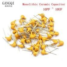 100pcs Multilayer ceramic capacitor 50V (100 ~ 106) 10pF ~ 102 uF 103 104 105 39 10 820pF 1 22 33 47 56 P5.08mm 68 100 nF 0.01 0.1 uF