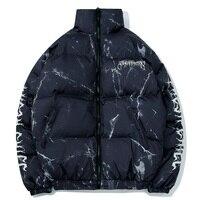 Куртка #2