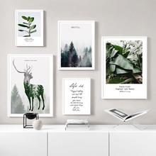 북유럽 숲 풍경 식물 스칸디나비아 캔버스 포스터 추상 사슴 벽 아트 인쇄 그림 벽 그림 거실