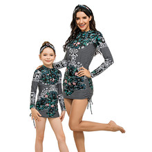 Family Matching Swimsuit Women Dresses Outfits Mommy Kids And 2PCS Surfing