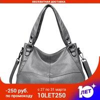 Handtassen Vrouwen Echt Lederen 2020 Nieuwe Zwarte Mode Schoudertas Voor Vrouwen Pommax Grote Capaciteit Crossbody Vrouwen Tas