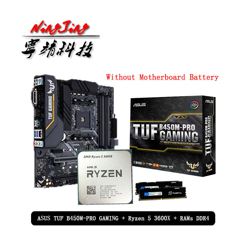 AMD Ryzen 5 3600X R5 3600X CPU+Asus TUF B450M PRO GAMING Motherboard + Pumeitou DDR4 2666MHz RAMs Suit Socket AM4 Without cooler|RAMs| - AliExpress