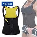 YBFDO женский неопреновый тренажер для талии, Корректирующее белье, корсет, Корректирующее белье, сексуальный бюстье, корсаж, моделирующий ре...
