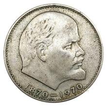 Moeda de lênin da união soviética, moeda genuína real, f condição usada, coleção original da moeda da urss y #141 , 30mm