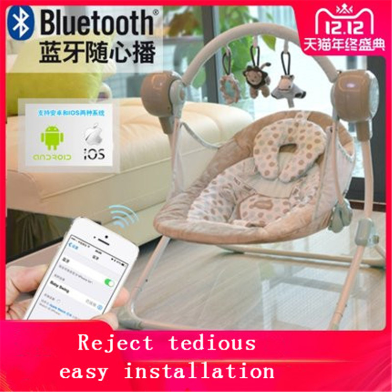 Baby Electric Rocking Chair Cradle Bed Baby Soothing Recliner Rocking Chair Increase Automatic Bluetooth Music Electric Swing