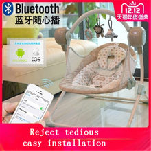 Baby electric rocking chair cradle bed baby soothing recliner rocking chair increase automatic Bluetooth music electric swing(China)