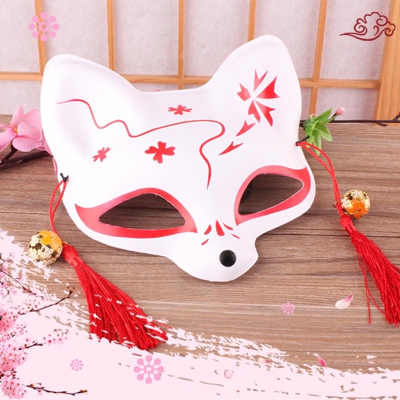 PVC Party Mask Halloween Fox Cat Anime Dance Exhibition Carnival Mascara Cosplay Masquerade Masks Woman White