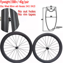 Width 25mm super light carbon wheels 60mm disc brake 700c road bike gravel wheel clincher tubeless bicycle wheelset