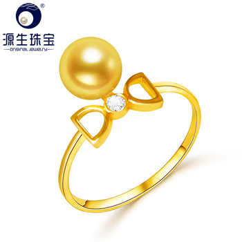 [YS] 18K Solid Gold Ring 6-7mm Genuine Gold & White Japanese Akoya Pearl Unique Engagement Ring - DISCOUNT ITEM  26% OFF All Category