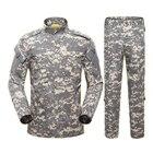 ACU Military Uniform...