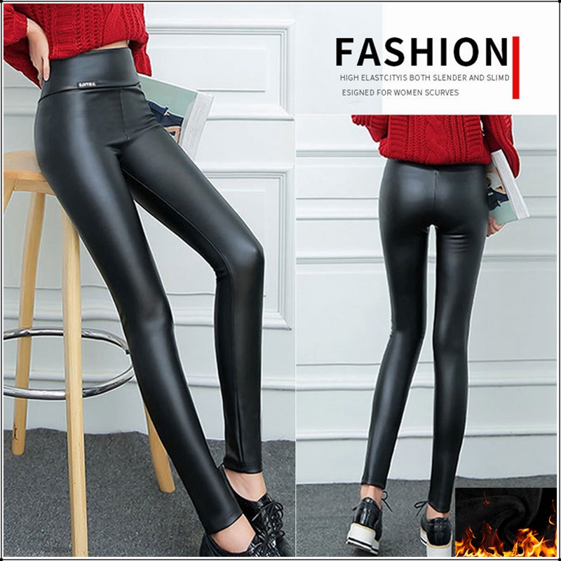 Women Black PU Faux Leather Leggings Latex Thicken Wool Warm Skinny Pants Winter Slim Stretch Inside Fleece Pencil Trousers New