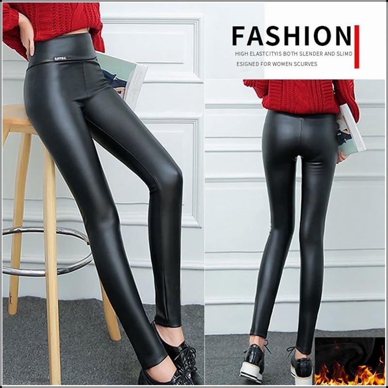 Women Black PU Faux Leather Leggings Latex Thicken Wool Warm Skinny Pants Winter Slim Stretch Inside Fleece Pencil Trousers New