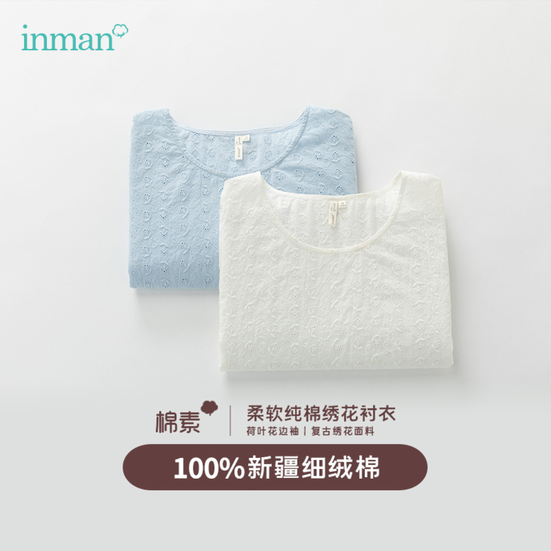 INMAN Cotton Series 2020 Summer New Arrival Highly Comfortable Cotton Round Collar Lotus Sleeve Vintage Blouse