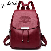 Womens backpack Women Leather Lady school bag for girls mochila feminina Shoulder Bag Sac a Dos Preppy