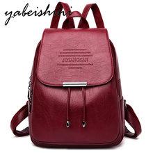 купить Women's backpack Women Leather backpack Lady school bag school backpack for girls mochila feminina Shoulder Bag Sac a Dos Preppy по цене 1315 рублей