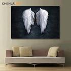 Modern Angel Wings F...