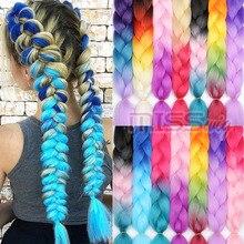 MISS парик плетение синтетические волосы 88 цветов 24 дюйма крючком светлые волосы для женщин наращивание огромные косы прически