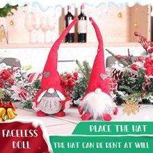 Рождественские плюшевые игрушки Безликие куклы лесные для пожилых