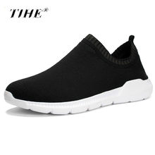 Chaussures de course pour hommes baskets été baskets chaussures hommes Ultra Boosts Basket Homme Tenis Masculino respirant chaussures Zapatillas(China)