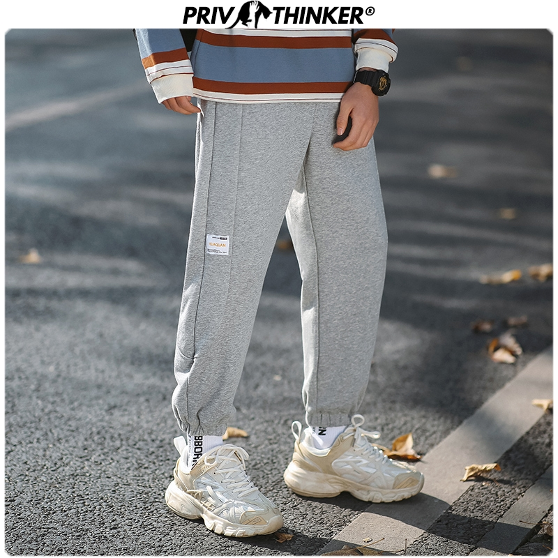 Privathinker 2020 Men Solid Spring Loose Casual Pants Men Collage Harajuku Joggers Male Fashion Trousers Streetwear Sweatpants