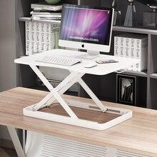 Ordinateur portable sur pied, meuble de bureau pliable, table relevable, établi mobile, plateau pour ordinateur portable, mini bureau